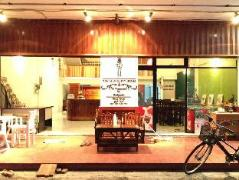 Ton Hug Guest House | Thailand Budget Hotels