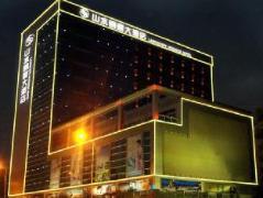 Xiamen Landscape Neegeen Hotel | Hotel in Xiamen