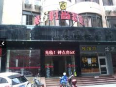 Quanzhou Nanan Kailai Business Hotel | Hotel in Quanzhou