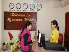 New Moon Hotel Danang | Cheap Hotels in Vietnam