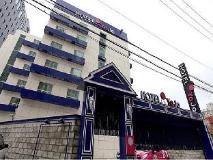 Hotel Yaja Ingye: exterior