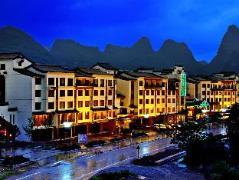 Yangshuo Jasper International Hotel North Wing | Hotel in Yangshuo