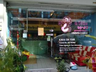 A Little Bird 2 Guesthouse Chiang Mai - Exterior