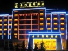 Shangri-la Jinsha International Hotel   Hotel in Shangri-La