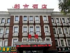 Shenyang Dushi Hotel | Hotel in Shenyang