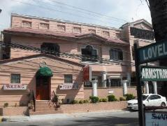 Philippines Hotels | Rodellos Bed & Breakfast