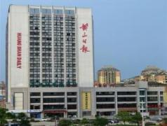 GreenTree Inn Huangshan Railway Station Tiandu Avenue Business Hotel   Hotel in Huangshan