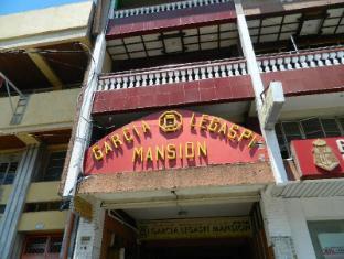 /garcia-legaspi-mansion/hotel/kalibo-ph.html?asq=jGXBHFvRg5Z51Emf%2fbXG4w%3d%3d