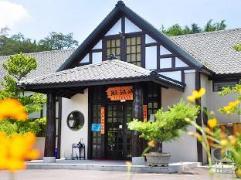 Hotel in Taiwan | Kylin Peak Hotspring Resort