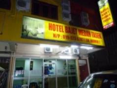Hotel Bajet @ Medan Tasek | Malaysia Hotel Discount Rates