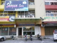 Hotel Bajet @ Medan Gopeng | Malaysia Hotel Discount Rates