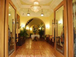 Hotel Salcedo de Vigan Vigan - Entrada