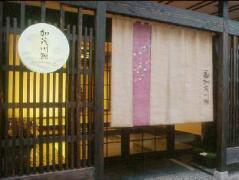 Kamogawakan Japan