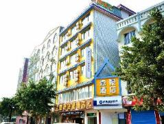 Guilin King Home Hotel   Hotel in Guilin