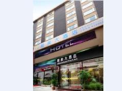 Shun Mei Hotel   Hotel in Guangzhou