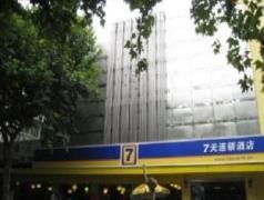 7 Days Inn Hangzhou Fengqi Road Silk City   Hotel in Hangzhou