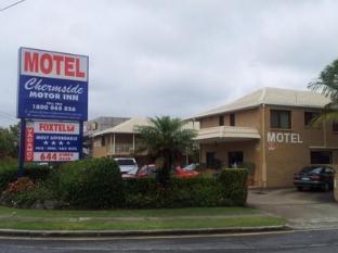 Chermside Motor Inn