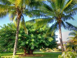 Casa Florida Hotel & Spa Ile Maurice - Jardin