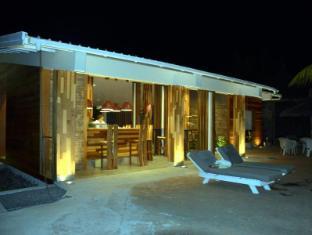 Casa Florida Hotel & Spa Ile Maurice - Pub/salon