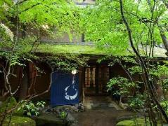 Hotel in Japan   Sansou Tensui Hotel