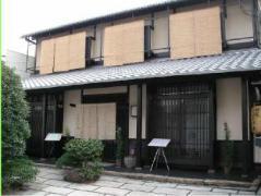 Kuretakean Hotel Japan