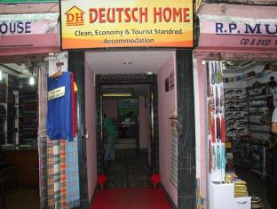 Deutsch Home