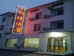 Huangshan Jinxiu Inn   Hotel in Huangshan