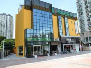 โรงแรม จุนถิง(สาขาหนานยิ่ว)