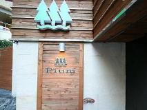 Plum Hotel: exterior