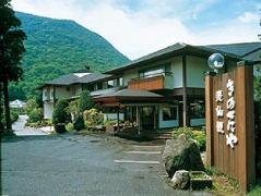 Kinokuniya Yusenkan Hotel - Japan Hotels Cheap