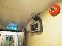 Budget Hostel Hong Kong: interior