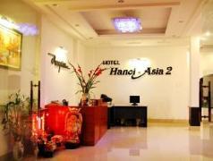 Hanoi Asia 2 Hotel   Cheap Hotels in Vietnam