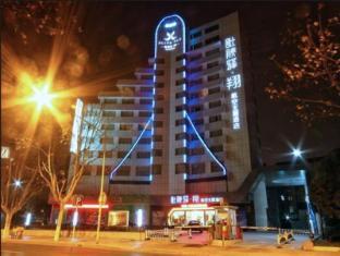 Qingmu Hotel Railway Station Branch