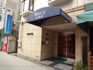 위클리 우에혼마치 호텔