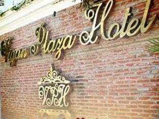 Vigan Plaza Hotel Vigan - Hotel exterieur