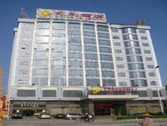 Quanzhou Huian Huili Hotel | Hotel in Quanzhou