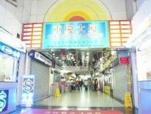 Asia Wifi Budget Hostel - Las Vegas Group Hostels HK: exterior