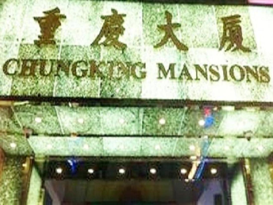 Chung King Mansion