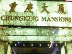 Hotel in Hong Kong | Asia Wifi Budget Hostel - Las Vegas Group Hostels HK