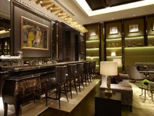 The Okura Prestige Taipei Hotel Taipeh - Bar