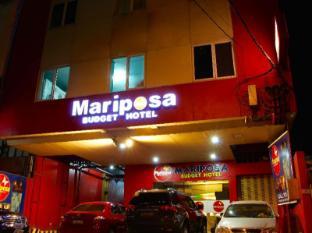 마리포사 버짓 호텔 - 쿠바오