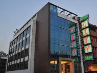 /th-th/hotel-city-star/hotel/new-delhi-and-ncr-in.html?asq=m%2fbyhfkMbKpCH%2fFCE136qTaJ3qItcRcv%2bK%2flA%2bH%2bNYHIyaCKLx9%2bFHQRaBrPitxP