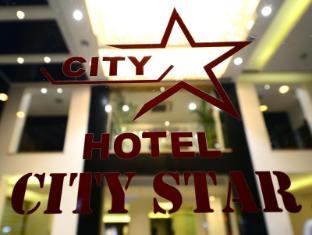 Hotel City Star New Delhi - Hotel exterieur