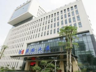Lanhai Hotel
