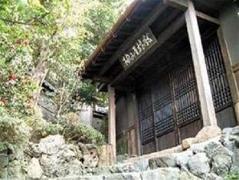 Yuzuya Ryokan - Japan Hotels Cheap