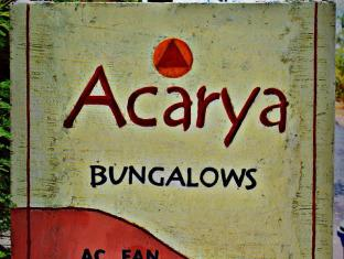 Acarya Bungalows Bali - Map