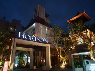 Hotel Horison Seminyak Bali Bali - Front View Horison Hotel