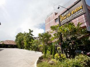 /nb-no/baan-na-khon-hotel/hotel/nakhon-si-thammarat-th.html?asq=jGXBHFvRg5Z51Emf%2fbXG4w%3d%3d