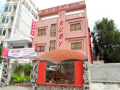 Ruby Hotel | Cheap Hotels in Vietnam