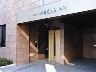 Sotetsu Fresa Inn Nihombashi-Ningyocho Tokyo - Entrance